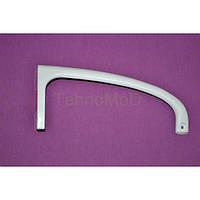 Ручка нижняя для холодильника Indesit C00857155.Нижняя.