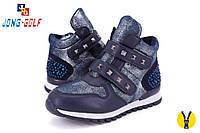 Демисезонная обувь оптом. Ботиночки для девочек оптом от производителя Jong Golf C8138-1 (8 пар,32-37)