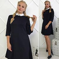 Женское платье клеш делового стиля Батал