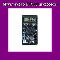Мультиметр DT838 цифровой!Опт