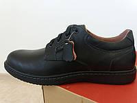 Польские кожаные туфли рк 3
