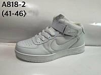 Мужские кросовки Nike белые