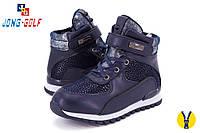 Демисезонная обувь оптом. Ботиночки для девочек оптом от производителя Jong Golf C8151-1 (8 пар,32-37)