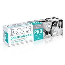 Зубная паста для деликатного отбеливания R.O.C.S. PRO Sweet Mint (Сладкая мята)