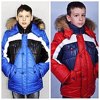 Куртка зимняя для мальчика | Детский пуховик зимний