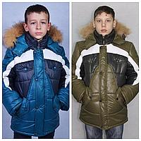 Зимняя куртка для мальчика | Детский пуховик зимний