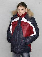 Детский пуховик для мальчика зима