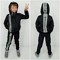 Детский спортивный костюм Москино, 104-152 р-р