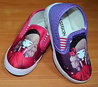 Тапочки для девочки детские 991-1,2,3