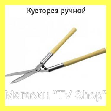 """Кусторез ручной (садовые ножницы)!Акция - Магазин """"TV Shop"""" в Николаеве"""