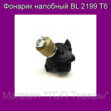 Фонарик налобный BL 2199 T6!Опт, фото 2