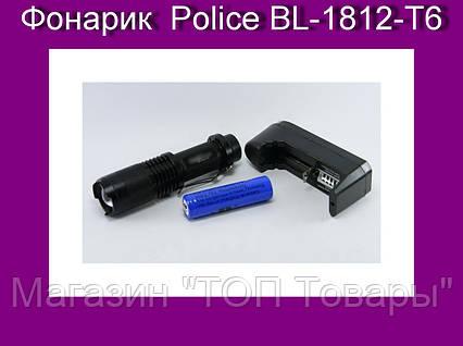 Фонарик  Police BL-1812-T6!Опт, фото 2