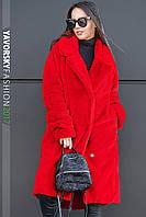 Меховое пальто с карманами