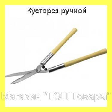Кусторез ручной (садовые ножницы)!Акция, фото 2