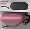 Портативная Беспроводная колонка SMALL PILL M2 Bluetooth!Акция, фото 6