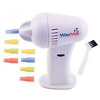 Прибор для чистки ушей WaxVacУхочисткаэлектронная
