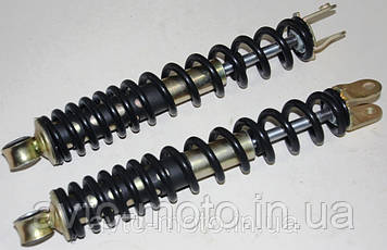Амортизаторы L=270 мм задние скутера GY6