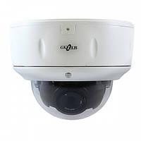 Камера видеонаблюдения Gazer CS225
