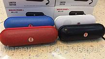 Портативная Беспроводная колонка SMALL PILL MLL-62 Bluetooth!Опт, фото 2
