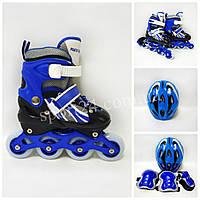 Комплект Power Champs (ролики, защита, регулируемый шлем), синий, M (30-34), (34-37) синий
