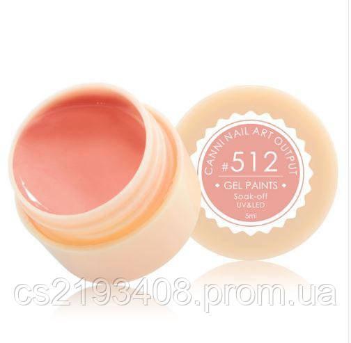Гель краска CANNI цвет 512