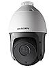 Поворотная IP видеокамера Hikvision DS-2DE5220IW-AE, 2 Mpix
