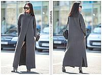 """Женское пальто кардиган """" МАКСИ"""" Цвет серый"""