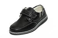 Детские туфли для мальчиков. (26-31)Black