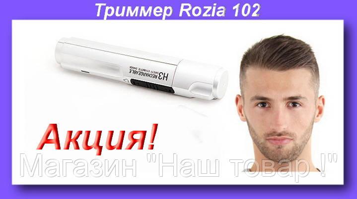 Rozia HD 102 Триммер 2в1,Триммер для носа бороды и ушей!Акция