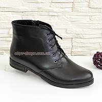 Ботинки женские кожаные на шнуровке.