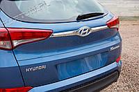 Накладка на крышку багажника с вырезом под значек Hyundai Tucson