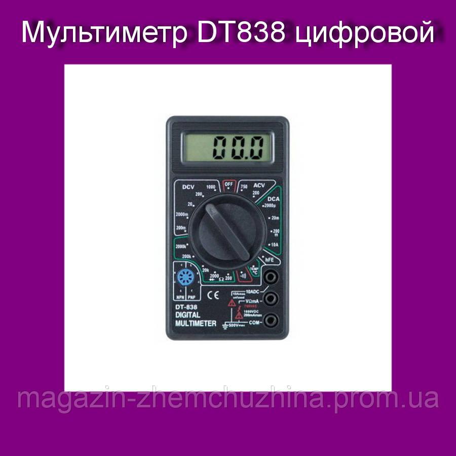 Мультиметр DT838 цифровой
