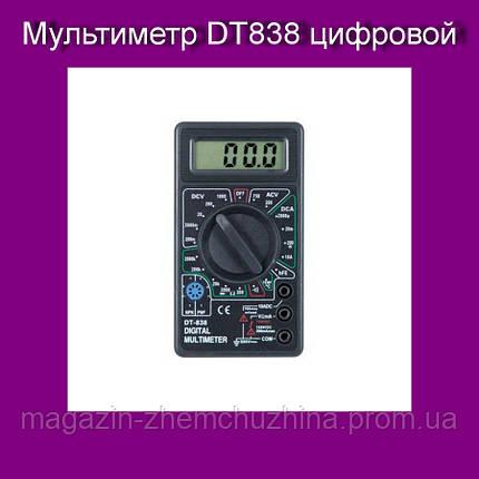 Мультиметр DT838 цифровой, фото 2