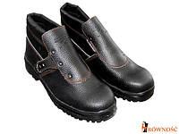 Ботинки REIS BRCZ-HRO212 Цена с НДС