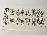 Слайдер-дизайн геометрия