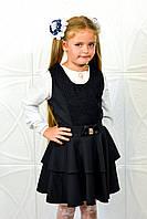 Детский модный школьный сарафан  АЧ