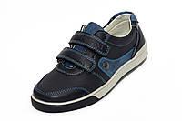 Туфли для мальчиков. Blue (32-37)
