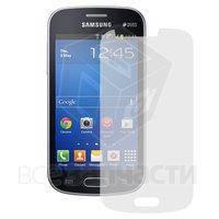 Закаленное защитное стекло для моб. тел. Samsung G313HU Galaxy Ace 4 Duos, 0,26 мм 9H,(без уп-ки, без салф-к)