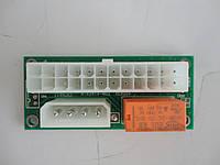 Синхронизатор для блоков питания 4 pin to 24 pin
