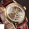Мужские часы наручные Orkina Star, фото 2