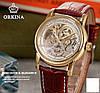 Мужские часы наручные Orkina Star, фото 3