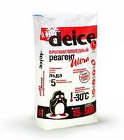 Средство для уборки льда Deice Ultra, мешок 15 кг