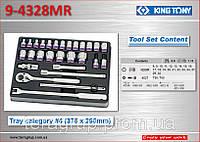 Набор торцевых головок 1/2 DR 28 пр. 8-32 мм, KING TONY 9-4328MR.