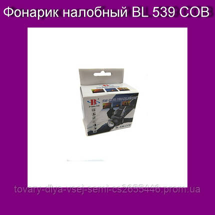Фонарик налобный BL 539 COB, фото 2