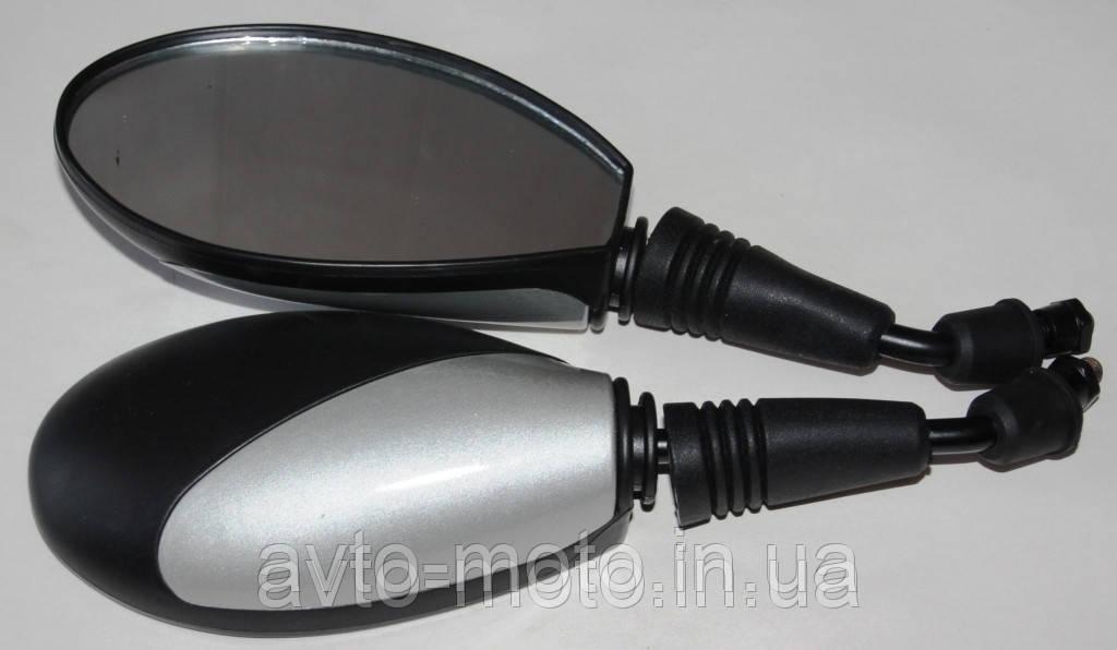 Зеркала китаец серо-чёрные