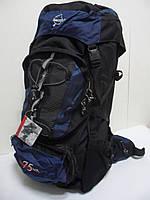 """Рюкзак турист с регулировкой спины """"Leacom"""" 75л., фото 1"""