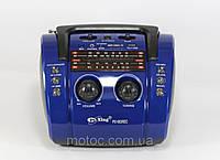 Радио PX 003 (бумбокс PU Xing PX-003)