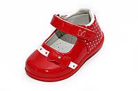 Детские туфельки.Red (20-25)