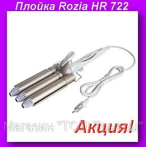 Rozia HR 722 Тройная плойка для Волос,Тройная плойка с керамическим покрытием!Акция, фото 2