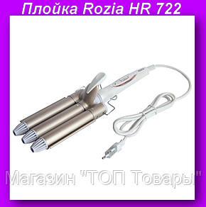 Rozia HR 722 Тройная плойка для Волос,Тройная плойка с керамическим покрытием!Опт, фото 2